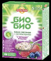 Каша овсяная Био-Био с лесными ягодами