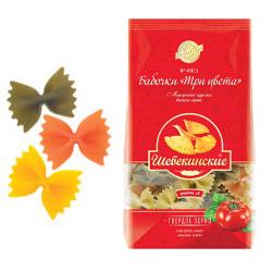 Бабочки «Три цвета»